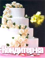Свадебное платье в Ташкенте, Свадебныйе платья в Ташкенте, Свадебные салоны в Ташкенте, Платье в Ташкенте,Платье в Узбекистане, Салоны, платья, коллекции